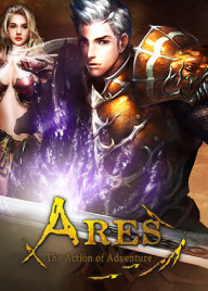 The Legend of Ares